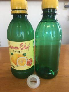 業務スーパーのレモン果汁ボトル